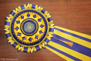 наградная розетка Украина 30 см
