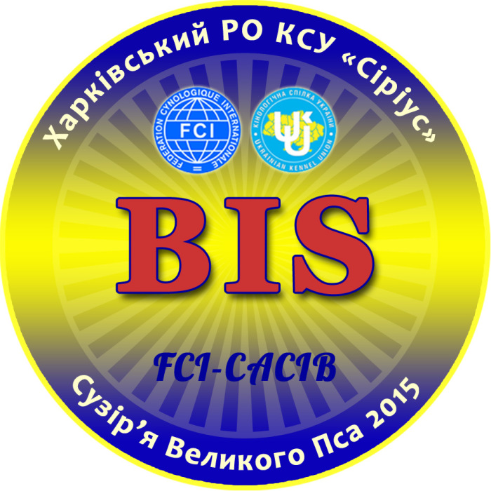 серединка-харьков-BIS