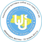 seredinka-vinnitsa-ekspert-3