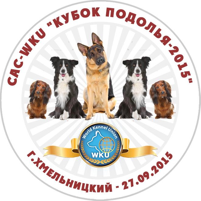 серединка-wku-56