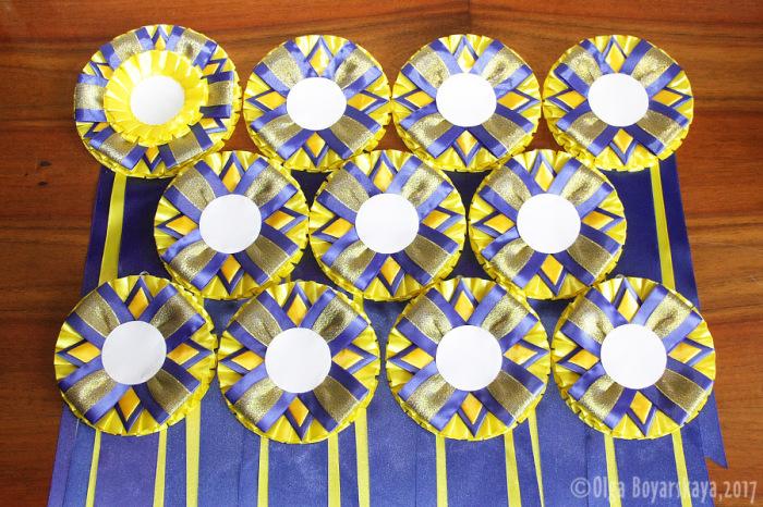 Розетка осло сине-желтая купить