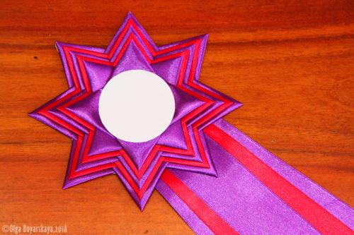 розетка звезда из атласной ленты